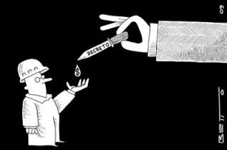 """""""El salario de la crisis"""" - texto breve de Rafa Garzó - publicado en julio de 2013 en el blog Marx desde cero Sueldo-minimo"""