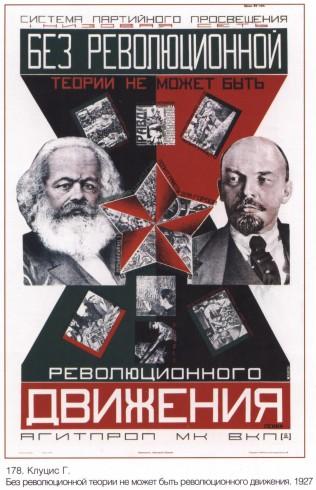 russ (11)