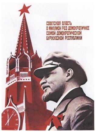 russ (3)