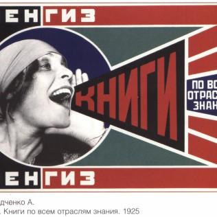 russ (9)
