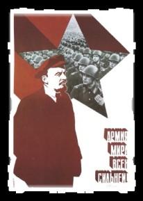 Lenin roch proc
