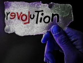 REVOLUTIONpro.jpg